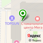Местоположение компании Карго-Центр