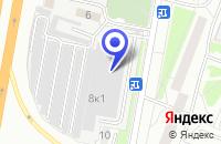 Схема проезда до компании АВТОСЕРВИСНОЕ ПРЕДПРИЯТИЕ АРИС-ГАРАНТИЯ в Москве
