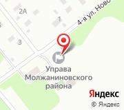 Управа Молжаниновского района