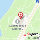 Храм Преподобного Сергия Радонежского в Солнцеве