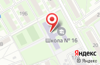 Схема проезда до компании Школа №16 в Серпухове
