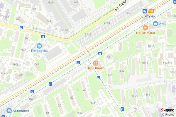 Ремонт телевизоров Улица Барвихинская на яндекс карте