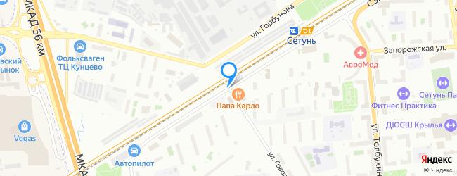 Барвихинская улица