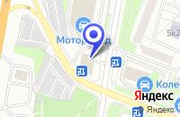 Схема проезда до компании ПРОФАВТОКОМФОРТ в Москве