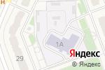Схема проезда до компании Непоседы в Путилково
