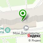 Местоположение компании АТЕЛЬЕ РЕМОНТ ОДЕЖДЫ