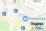 Схема проезда до компании Магазин мототехники в Москве