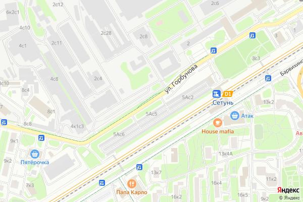 Ремонт телевизоров Улица Горбунова на яндекс карте