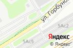 Схема проезда до компании Geely Кунцево в Москве