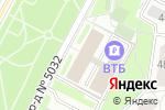 Схема проезда до компании Альфа-Профи в Москве