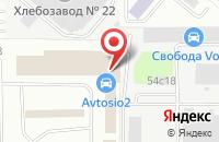 Схема проезда до компании Фиш Трейд в Москве