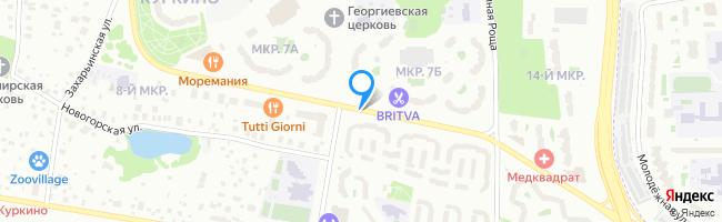 Воротынская улица