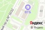 Схема проезда до компании Жилищник района Солнцево, ГБУ в Москве
