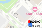 Схема проезда до компании DG Home в Москве