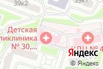 Схема проезда до компании Детская городская поликлиника №30 в Москве
