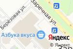 Схема проезда до компании ГорЗдрав в Заречье
