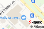Схема проезда до компании Суши Wok в Заречье