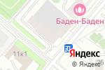 Схема проезда до компании Antares Group в Москве