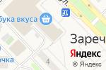 Схема проезда до компании Совет депутатов городского поселения Заречье в Заречье