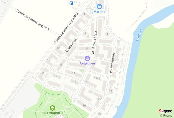 продажа квартир Андерсен