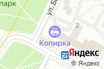Схема проезда до компании Мособлломбард в Москве