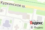 Схема проезда до компании GetAngel в Москве