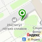 Местоположение компании СПЕЦМОНТАЖ