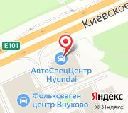 Восток-Авто Внуково