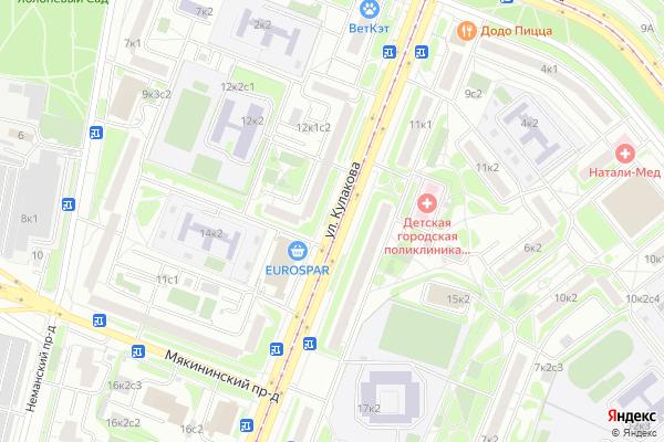 Ремонт телевизоров Улица Кулакова на яндекс карте