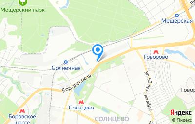 Местоположение на карте пункта техосмотра по адресу г Москва, ш Боровское, д 6 к 4