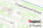 Схема проезда до компании Магазин горящих путевок в Москве