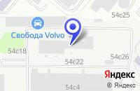 Схема проезда до компании ВИДЕОСТУДИЯ ARS-VIDEO в Москве