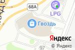 Схема проезда до компании Infinity marble в Москве