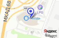 Схема проезда до компании МЕБЕЛЬНЫЙ САЛОН EUROCOMFORT в Москве