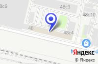 Схема проезда до компании ПРОИЗВОДСТВЕННАЯ ФИРМА ВАКАРДИ-ТРЕЙД в Москве