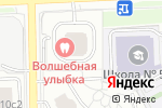 Схема проезда до компании Molla Fitness в Москве