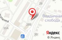 Схема проезда до компании Здесь в Серпухове