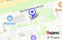 Схема проезда до компании ПТФ АО-ДВА в Москве