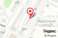 Схема проезда до компании Индигирка в Серпухове