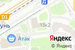 Схема проезда до компании НВ Комплекс в Москве