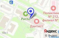 Схема проезда до компании ДК САТУРН в Москве