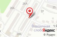 Схема проезда до компании Кедр в Серпухове