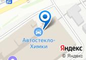 Центр по установке автостекла на карте