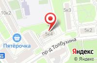 Схема проезда до компании Вайолет-Принт в Москве