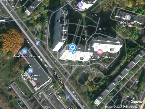 Аренда 2-комнатной квартиры, 60 м², Москва, улица Беловежская, 83