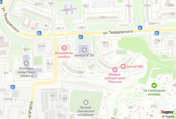 жилой комплекс Альбатрос