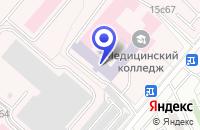 Схема проезда до компании ТПК МЕДТРОНИК в Москве