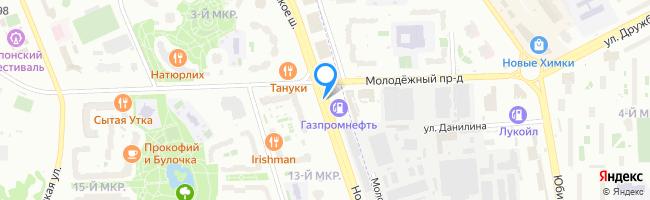Новокуркинское шоссе