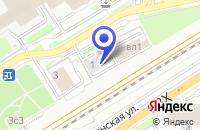 Схема проезда до компании ТФ К И К-М в Москве