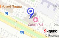 Схема проезда до компании ИНКОМ-СТАРТ-М в Москве
